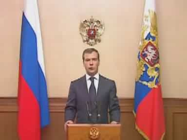 Dmitry Medvedev address on 26 August 2008 regarding Abkhazia & South Ossetia.ogg