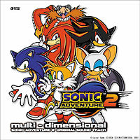 Обложка альбома «Multi-dimensional Sonic Adventure 2 Original Sound Track» (2001)
