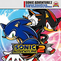 Обложка альбома «Sonic Adventure 2: Original Soundtrack 20th Anniversary Edition» (2011)
